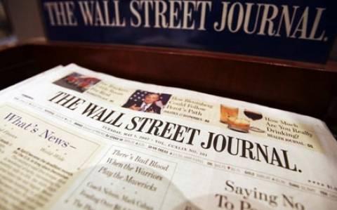 Wall Street Journal: Πολλοί Έλληνες στηρίζονται στο ΣΥΡΙΖΑ