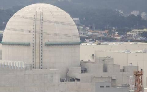 Ν.Κορέα: Τρεις νεκροί από διαρροή αερίου σε πυρηνικό σταθμό