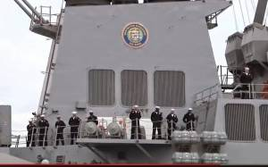 Tο αντιτορπιλικό «USS Donald Cook» στον Εύξεινο Πόντο