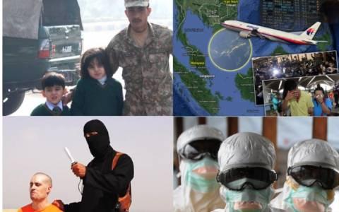 Ανασκόπηση 2014: Τα 20 γεγονότα που σημάδεψαν τον κόσμο