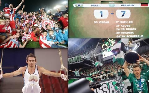 Ανασκόπηση 2014: Tα κορυφαία αθλητικά βίντεο της χρονιάς