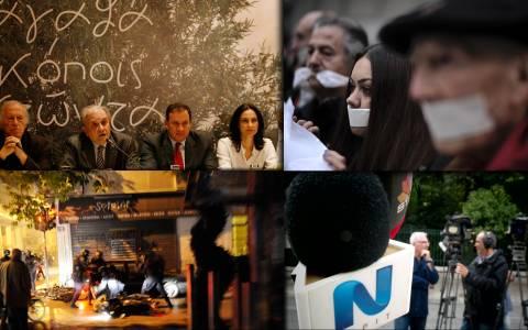 Ανασκόπηση 2014: O κόσμος των media (pics)
