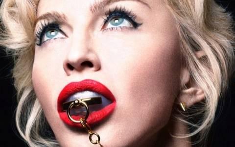 Έξαλλη  η Madonna