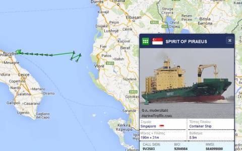 Norman Atlantic: Αποδεσμεύτηκε το «Spirit of Piraeus»