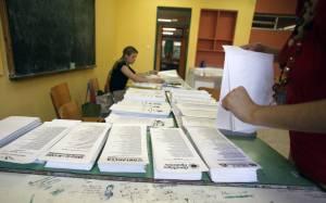 Τι προβλέπει το Σύνταγμα για τις πρόωρες εκλογές