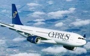 Ενδιαφέρον Τουρκοκυπρίων για τις Κυπριακές Αερογραμμές