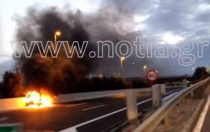 Συγκλονιστικό βίντεο λίγο μετά την έκρηξη στην Αττική Οδό