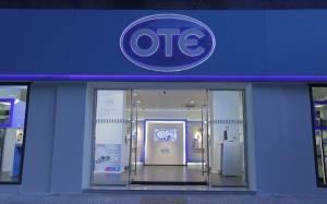 ΟΤΕ: Χαμηλώνει τις χρεώσεις του στα δίκτυα