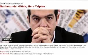 Spiegel: «Καλή τύχη, λοιπόν, κύριε Τσίπρα»