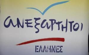Υποψήφιος με τους ΑΝ.ΕΛ. ο Κ. Κατσίκης