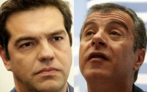Deutsche Bank: O ΣΥΡΙΖΑ θα συγκυβερνήσει με το Ποτάμι