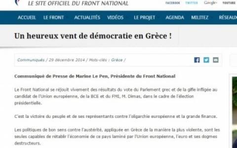 Η Μαρίν Λεπέν για τις πρόωρες εθνικές εκλογές 2015