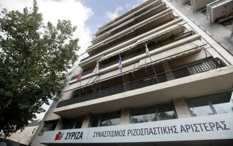 Εκλογές 2015: Τα ψηφοδέλτιά του καταρτίζει ο ΣΥΡΙΖΑ