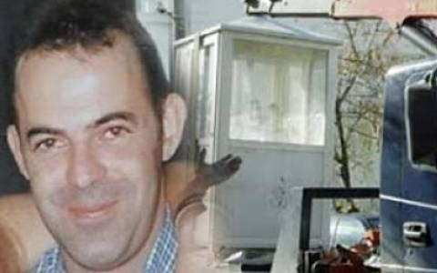 Σαν σήμερα (31/12) δολοφονείται ο Χαράλαμπος Αμανατίδης