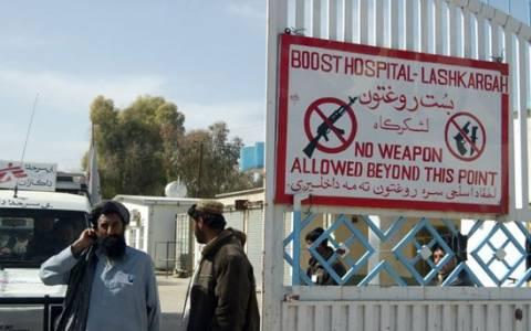 Τραγωδία στο Αφγανιστάν: 15 νεκροί από ρουκέτα σε γαμήλιο γλέντι