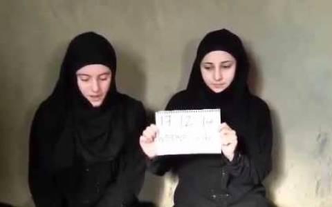 Ιταλίδες όμηροι των τζιχαντιστών παρακαλούν για τις ζωές τους