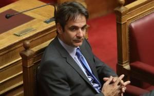 Κυριάκος Μητσοτάκης: Η ΝΔ κράτησε τη χώρα στο Ευρώ