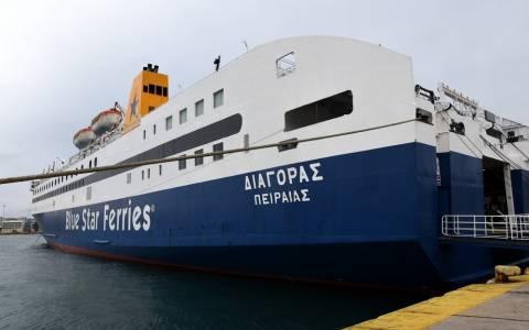 Το «Blue Star Διαγόρας» έκανε… ποδαρικό στο λιμάνι του Πειραιά (pics+vid)