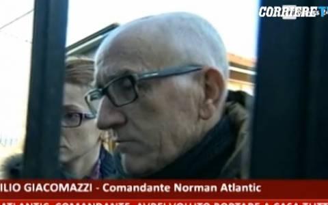 Νόρμαν Ατλάντικ: Στην Ελλάδα επιρρίπτει ευθύνες ο πλοίαρχος