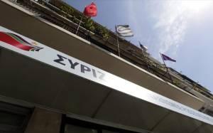 ΣΥΡΙΖΑ για Σπυράκη: Διέλυσε κάθε αμφιβολία για τις δεσμεύσεις Σαμαρά