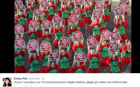 #kinima_allagis: Το τρολάρισμα της χρονιάς!