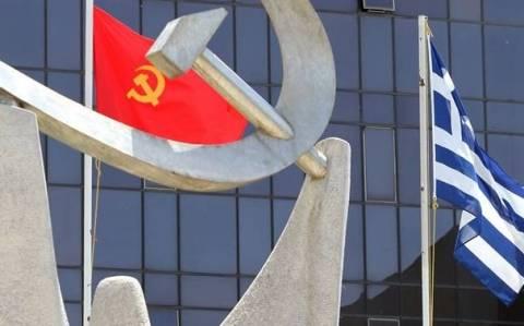 ΚΚΕ: Κάλεσμα της ΚΕ ενόψει των εκλογών