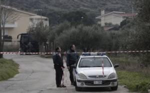 ΝΔ: Ντροπή που ο Τσίπρας δεν έχει συγχαρεί την ΕΛ.ΑΣ. για τη σύλληψη Ξηρού