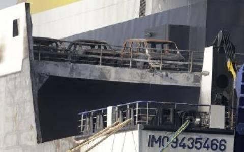 Νόρμαν Ατλάντικ: Στο πλοίο πραγματογνώμονες και πυροσβέστες