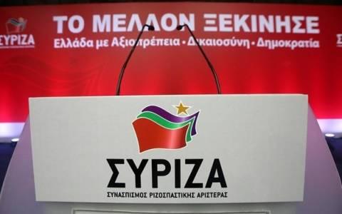 Εκλογές 2015: Ο αυστηρός κώδικας δεοντολογίας του ΣΥΡΙΖΑ