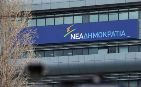 ΝΔ: Κατάντια το άνοιγμα ΣΥΡΙΖΑ σε ΑΝΤΑΡΣΥΑ