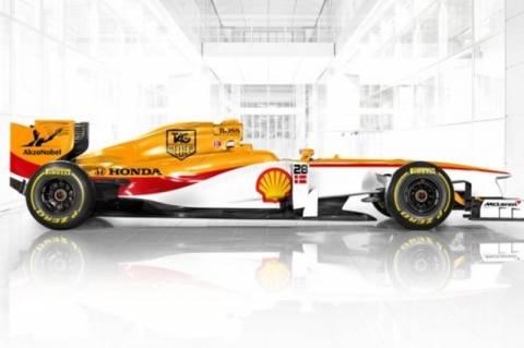 F1: Αλλάζουν χρώματα οι ομάδες της Mercedes και της McLaren
