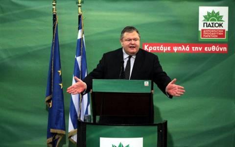 Ο Βενιζέλος, ο εθνικός αντιπρόεδρος, ο Γκένσερ...