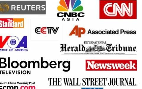 Εκλογές 2015: Αμερικανικά ΜΜΕ για την Ελλάδα