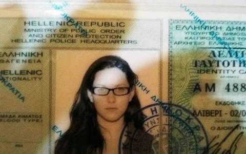Αυτή είναι η γυναίκα της ταυτότητας στη γιάφκα του Ξηρού