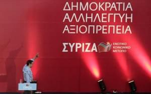 ΣΥΡΙΖΑ: Μόνος υποστηρικτής της κινδυνολογίας Grexit ο Σαμαράς