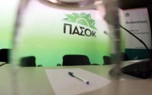 Παραιτήθηκαν 71 μέλη του ΠΑΣΟΚ