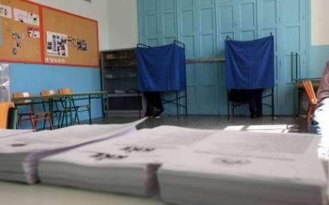 Εκλογές 2015: Μάθε πού ψηφίζεις