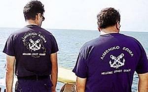Ρέθυμνο: Βρέθηκε τμήμα ανθρώπινου σκελετού σε παραλία