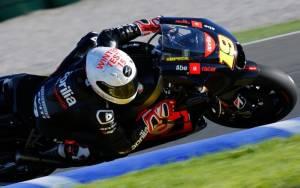 MotoGP: Στη Sepang θα δούμε τη νέα Aprilia