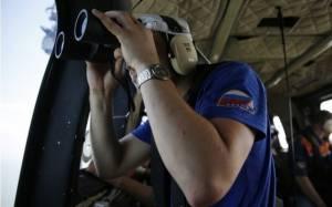 AirAsia: Βρέθηκε η ουρά του μοιραίου αεροπλάνου