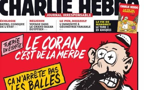 Charlie Hebdo: Η ταυτότητα του περιοδικού (photos)