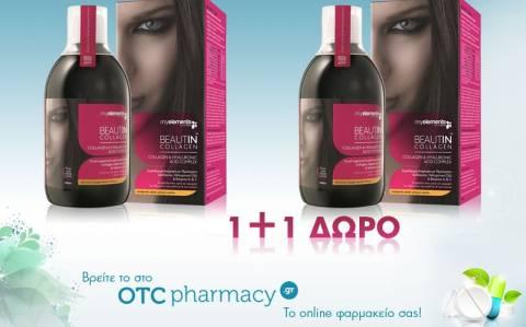 My elements beautin collagen Μάνγκο – Πεπόνι 500ml Προσφορά