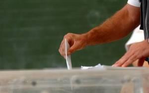 Πού ψηφίζω - Δες το εκλογικό κέντρο που ψηφίζεις στις εκλογες 2015