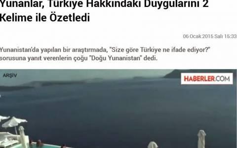 Haberler: «Η Τουρκία για τους Έλληνες είναι «Ανατολική Ελλάδα»