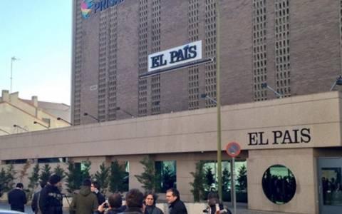Μαδρίτη: Εκκενώθηκαν τα γραφεία της El Pais λόγω ύποπτου δέματος