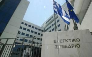 Ξανά στο προσκήνιο η αξιοποίηση του Ελληνικού