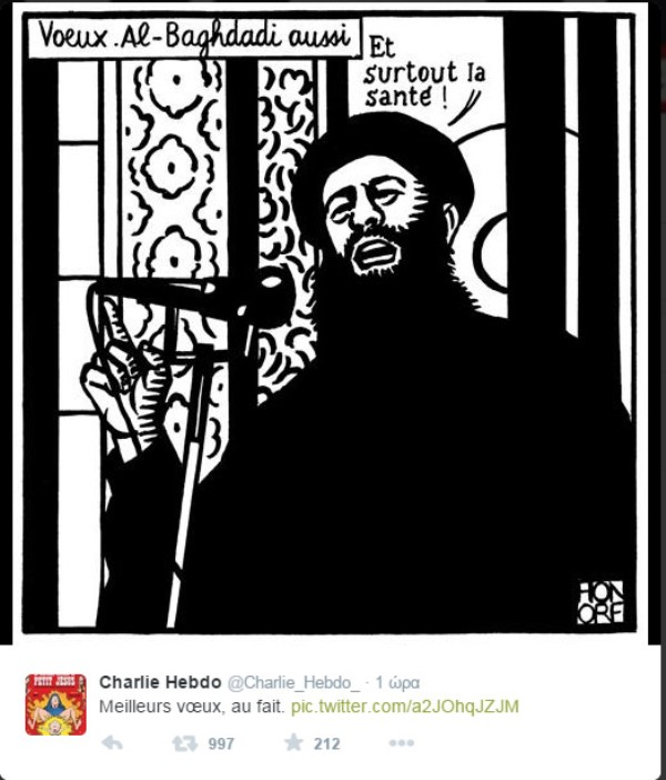CHARLIE HEBDO ΣΚΙΤΣΟ