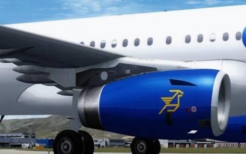 Κρίσιμες ώρες για τις Κυπριακές Αερογραμμές