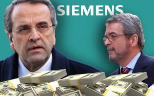 Αποκλειστικό: Ο Αντώνης Σαμαράς, ο Σέκερης και η Siemens...