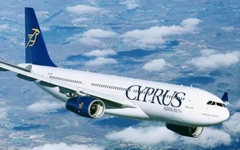 EE: H Κύπρος να πάρει πίσω όσα χρήματα έδωσε στις Κυπριακές Αερογραμμές